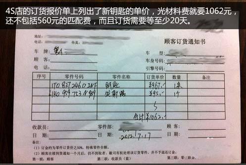芜湖上门开锁一次到底多少钱?